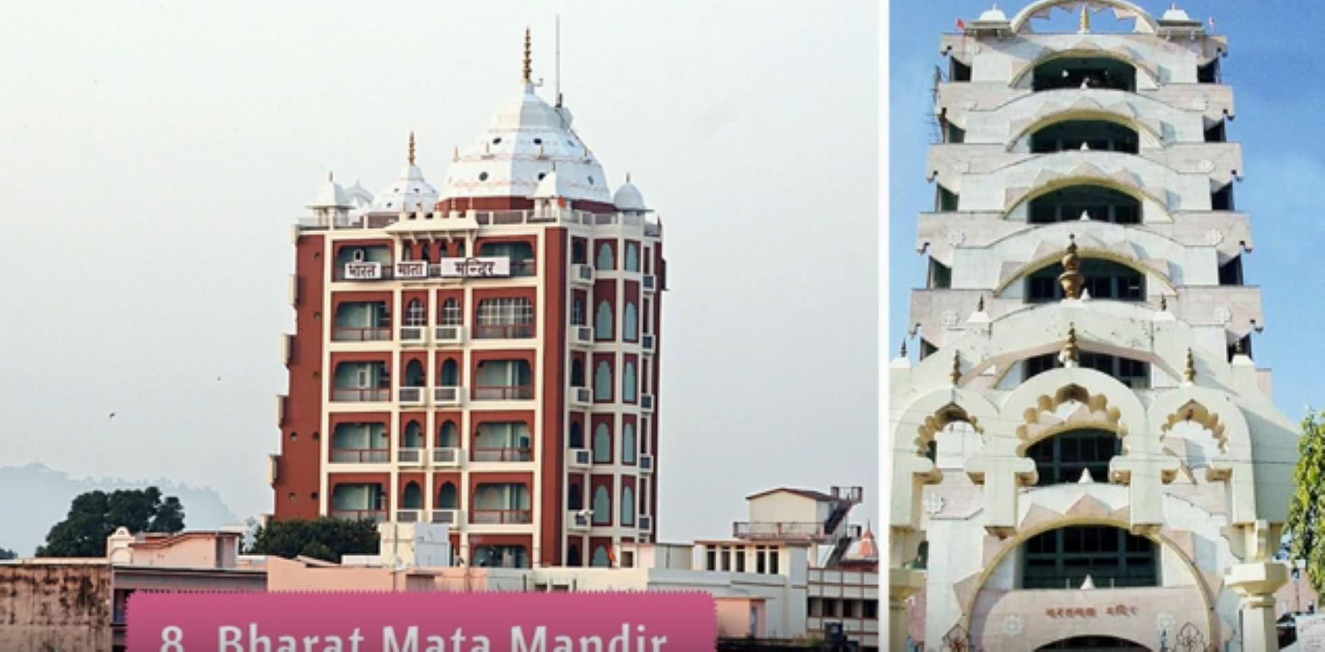 Bharat Mata Mandir tour by tempo traveller