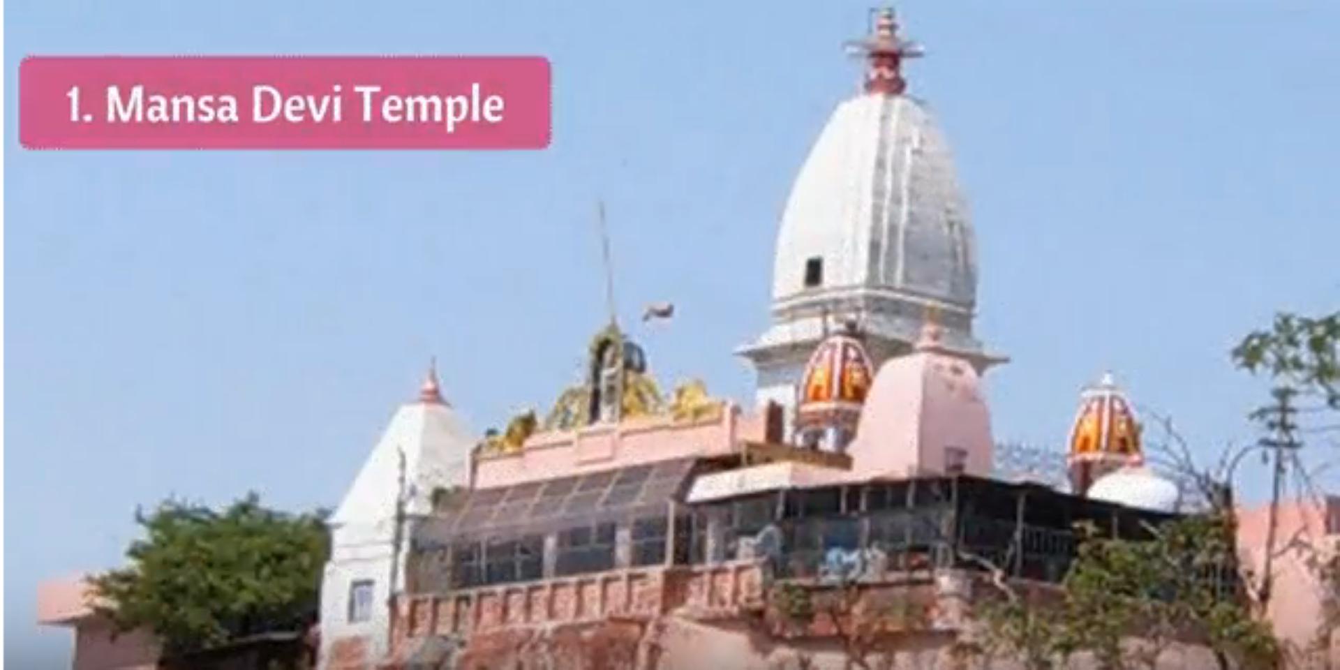 Mansa Devi Temple tour by tempo traveller