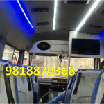 tempo traveller booking online
