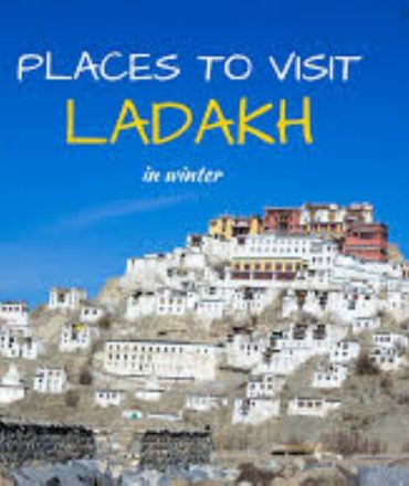palace to visit ladakh