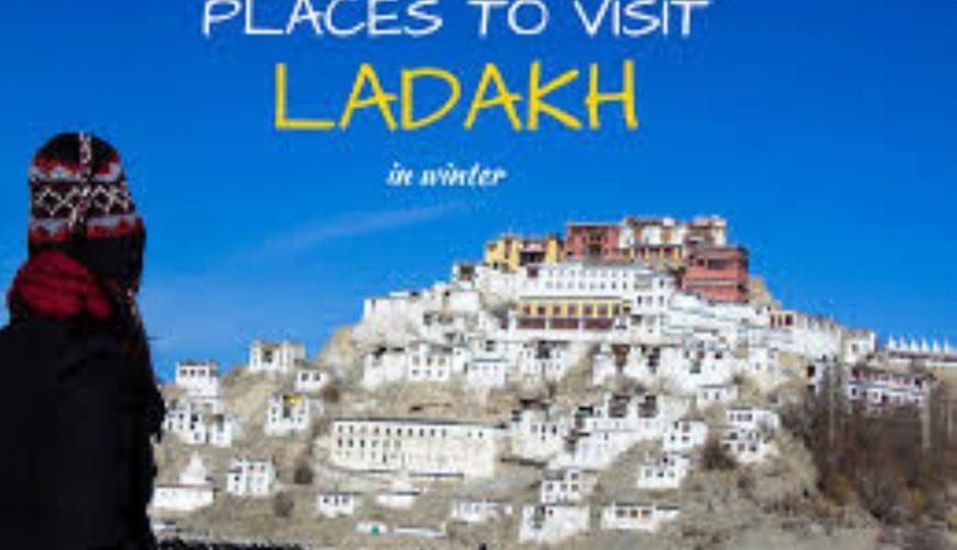palace to visit ladakh