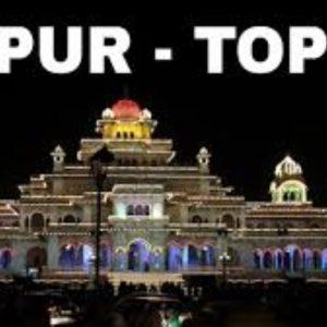place to visit Jaipur2