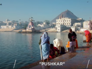 pushkar tour by tempo traveller