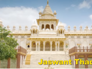 Jaswant Thada tour by tempo traveller